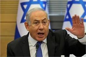 israeli army on alert netanyahu convenes emergency meeting