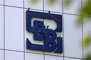 sebi has issued a format regarding the payment guarantee fund