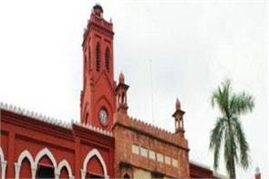 amu entrance exam dates 2020 released