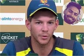 gives baby sitting challenges to pant for this reason tim paine revealed