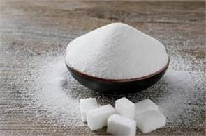 sugar does not become bitter even after a third production decreases