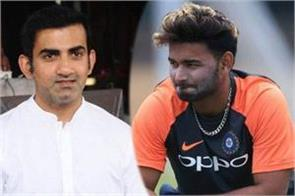 after the rise of kl rahul gautam gambhir expressed concern over pant s future