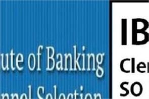 ibps clerk po so exam calendar 2020 21 released