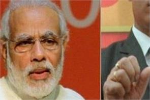 tarun gogoi congress narendra modi jinnah