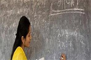 up 69000 recruitment examination result not be declared yet