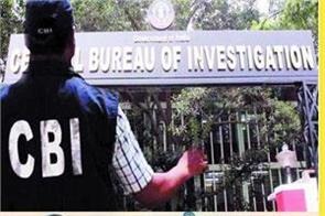 internship opportunities in cbi warns students against fake job notifications