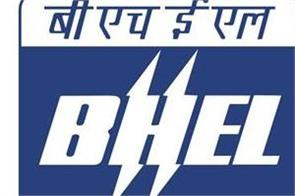 bhel signs agreement to set up charging station for e vehicles