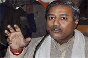 vinay katiyar taunted priyanka said yogi ji made him sit on scooty