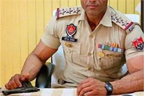 dsp atul soni filed bail plea