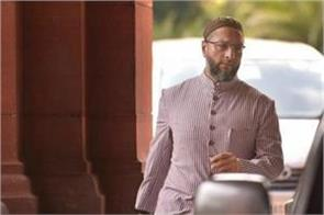 owaisi challenge to amit shah debate on caa nrc
