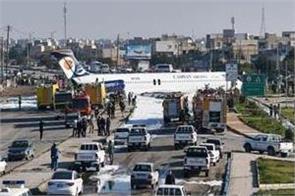 iranian plane skids off runway onto road