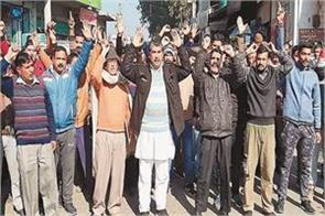 tractor owners not rally lead demonstrations panthers party