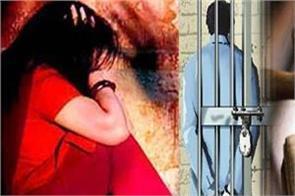 4 convicts imprisoned in minor rape case