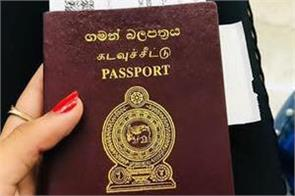 sri lanka extends free tourist visa facility until april 30