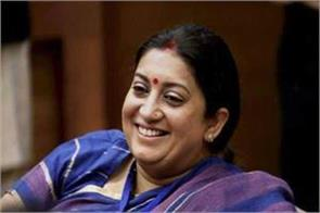smriti irani told why indian women follow husband