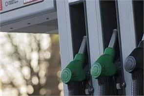 petrol diesel rate decreased