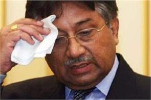 lahore hc declares trial in musharraf treason case illegal