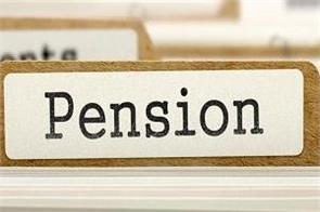 the minimum pension limit can be increased under eps