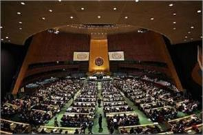 7 countries lose vote in un general assembly over arrears