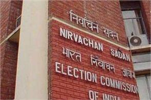more than 4 lakh posters banners removed before delhi election