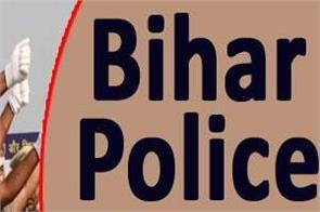 bihar police recruitment last chance to apply today salary