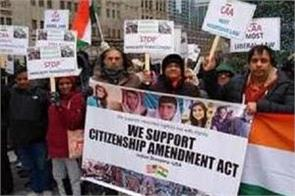 indian americans in chicago hold rally in support of caa