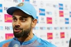 after losing the odi series kohli said  where did the big mistake happen