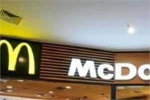 mcdonald s restaurant guide zomato home delivery