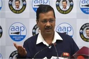 aap has changed the country politics to a great extent kejriwal