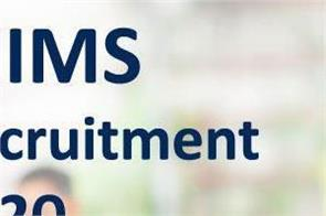 aiims nursing officer admit card 2020 released for patna bhopal