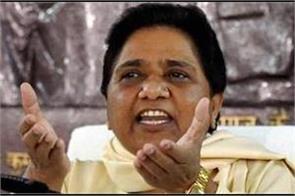 mayawati said  bjp government is showing beautiful dreams to