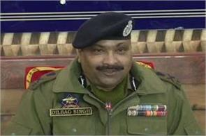 campaign wipe out terrorists pulwama continues second day dgp dilbag singh