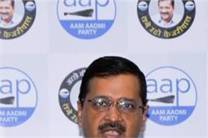 delhi chunav aap voters kejriwal rohini