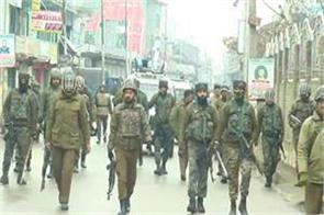protest started j k kishor dies security forces  vehicle collision