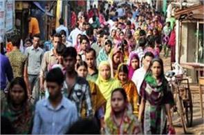 npp protests jammu demand send back illegal rohingyas