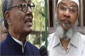digvijay shared big attack modi shah sharing video zakir naik