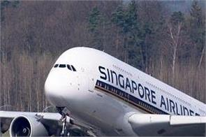 direct flight will start from ahmedabad to singapore