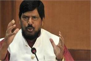 athawale supported army chief s statement on pok