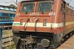 caa railway west bengal rpf 87 cr
