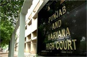 the high court banned letters and plates written on vehicles
