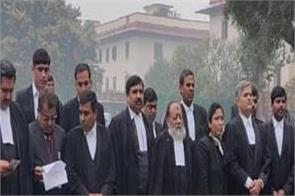 when the lawyers sang vande mataram in the supreme court premises