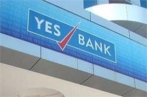 yes bank independent director uttam prakash aggarwal resigns from his post