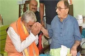 kamal bahadur mp of the country s first lok sabha is no more