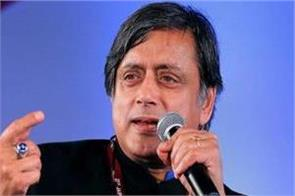 proposal political move against caa states hardly have any role tharoor