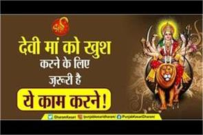 hindu shastra remedies to please devi lakshmi
