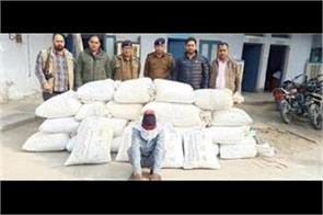 193 kg dodapost recovered accused arrested
