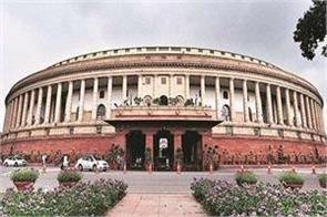 2019 parliament sets new records breaks old conventions