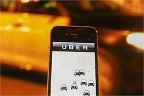 travel will now be more secure in uber