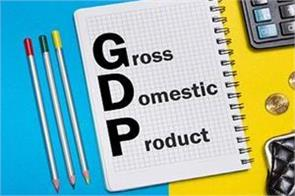 gdp growth rate may remain at 5 in 2019 20 government figures released