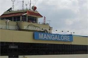karnataka airport laptop bombs